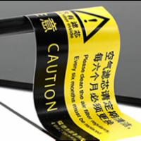 PVC貼紙