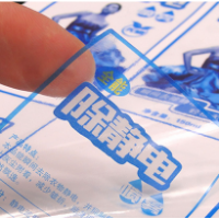 靜電膜貼紙