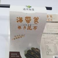 洺洋海藻貼紙