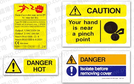 警告標貼紙