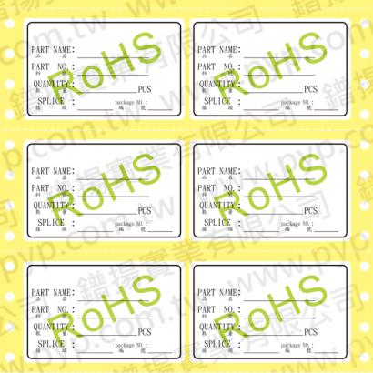 電腦孔標籤貼紙