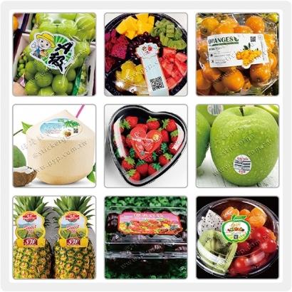 水果生鮮貼紙